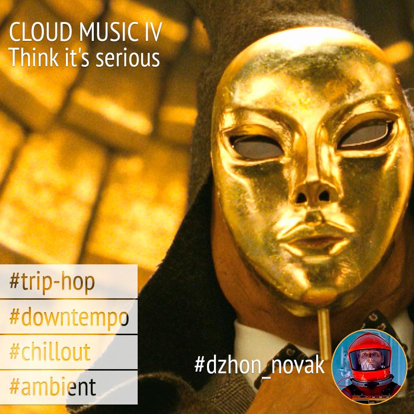 cloudmusic_4[1]